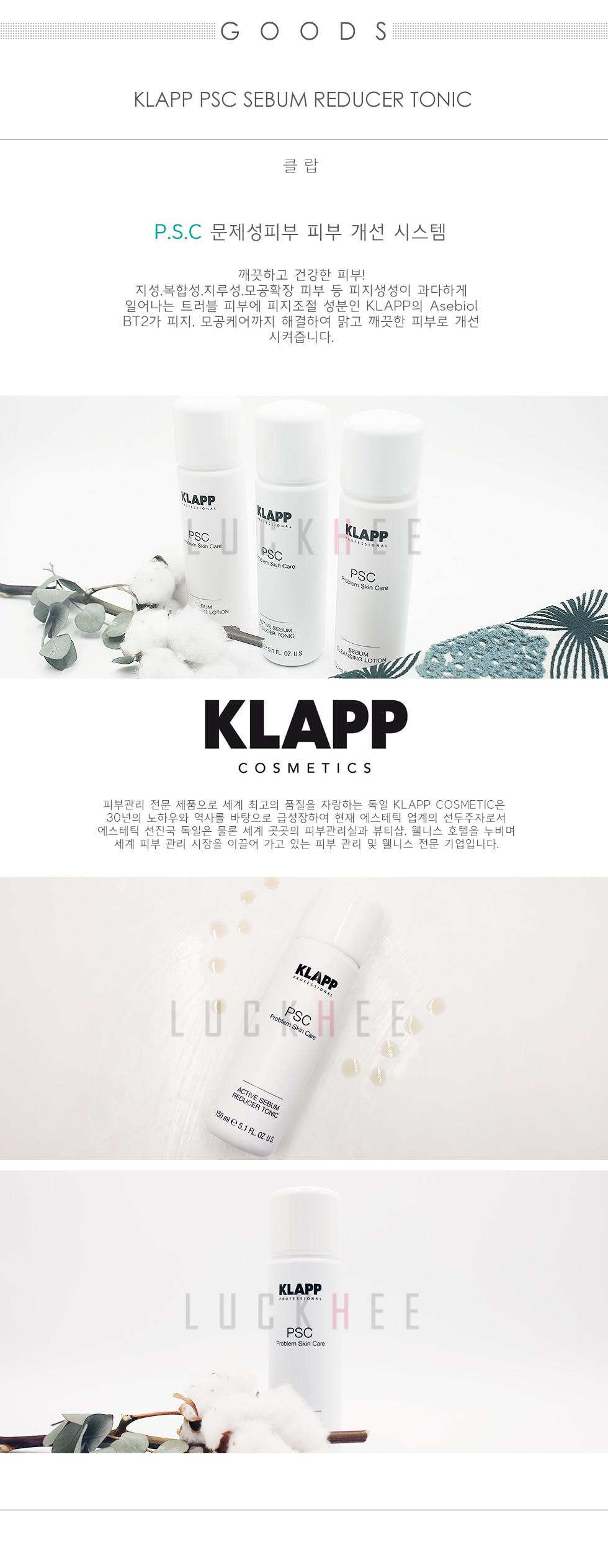 klapp psc problem skin care